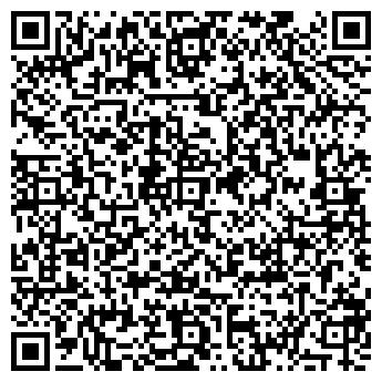 QR-код с контактной информацией организации Фармвест, ООО