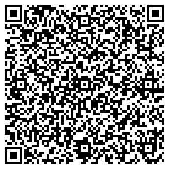QR-код с контактной информацией организации Минскинтеркапс, УП