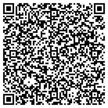 QR-код с контактной информацией организации Медвакс СЗАО