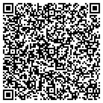 QR-код с контактной информацией организации БИФИКО НПООО