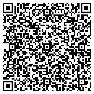 QR-код с контактной информацией организации АЛАТАУ