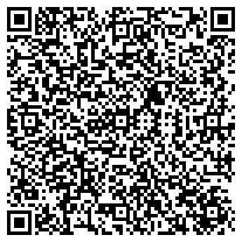 QR-код с контактной информацией организации Активмед, ООО