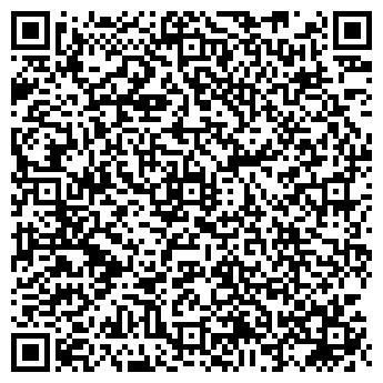 QR-код с контактной информацией организации Мэримакс, ООО