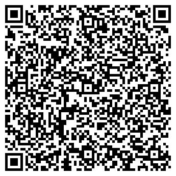 QR-код с контактной информацией организации Лекфарм, СООО