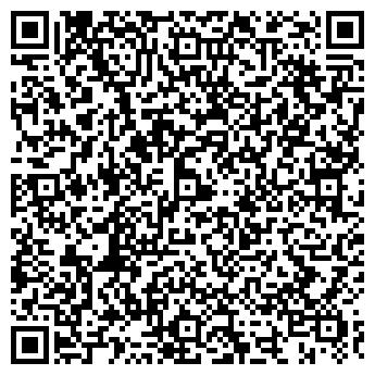 """QR-код с контактной информацией организации ПП """"ЕВРОРЕАГЕНТ"""""""