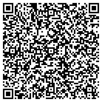 QR-код с контактной информацией организации Субъект предпринимательской деятельности ПП Кудрявцев