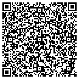 QR-код с контактной информацией организации ФЛП, Общество с ограниченной ответственностью