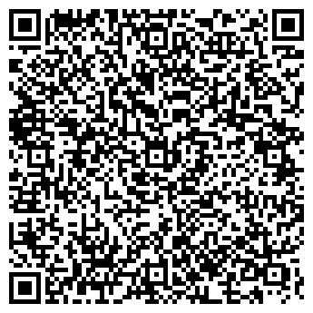 QR-код с контактной информацией организации ФЛ-П АБАШЕВ А.А.