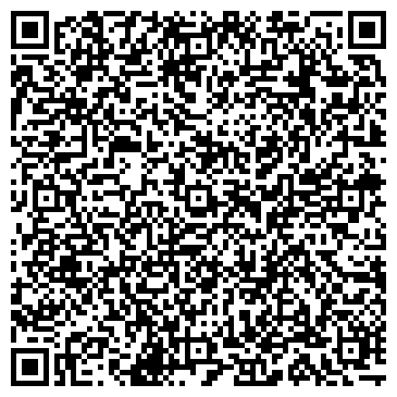 QR-код с контактной информацией организации Хуа Шен Донецк, HuaShen Донецк