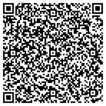 QR-код с контактной информацией организации СПД Ракитина И. А.