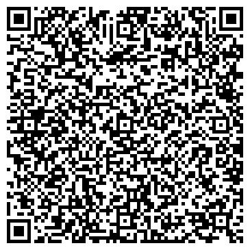 QR-код с контактной информацией организации ООО «Гидростройресурс»