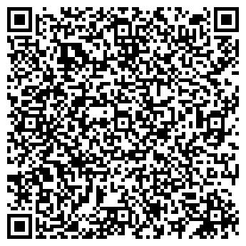 QR-код с контактной информацией организации Общество с ограниченной ответственностью ООО «Г.Р.Е.А»