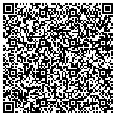 """QR-код с контактной информацией организации Общество с ограниченной ответственностью ООО """"ТРЕЙД ФЕШН"""""""
