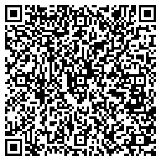 """QR-код с контактной информацией организации ООО """"ДЕНМЕД"""""""