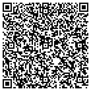 QR-код с контактной информацией организации Рекорд - агро Винница