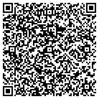 """QR-код с контактной информацией организации ООО """"ИнтеграВэй"""""""