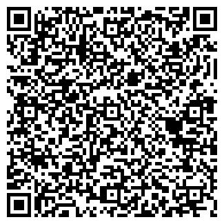 QR-код с контактной информацией организации ВИВАСАН