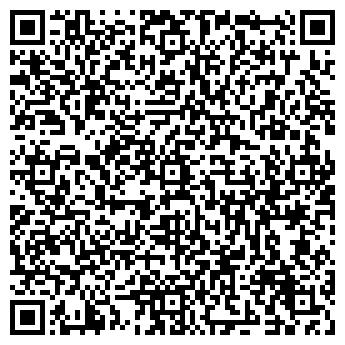 QR-код с контактной информацией организации Виналайт, ЧП