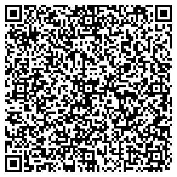 QR-код с контактной информацией организации Дельта Сервис, ООО