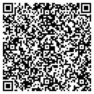 QR-код с контактной информацией организации ТЕРМИНАТОР