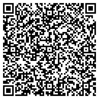 QR-код с контактной информацией организации Корпорация NSP