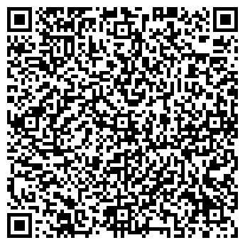 QR-код с контактной информацией организации Триалия, ООО