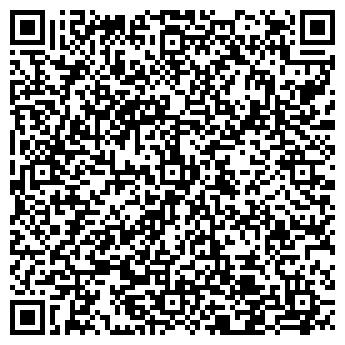 QR-код с контактной информацией организации Биолайф, ЧП (Biolife)
