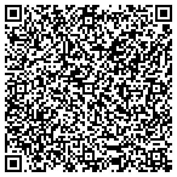 QR-код с контактной информацией организации ФЛП Хорошаев А.С.