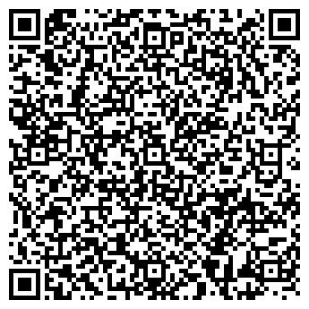 QR-код с контактной информацией организации ООО «ТРЕЙД ЭКСПЕРТ»