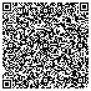 QR-код с контактной информацией организации Кампус Коттон Клаб Торговый дом, ООО