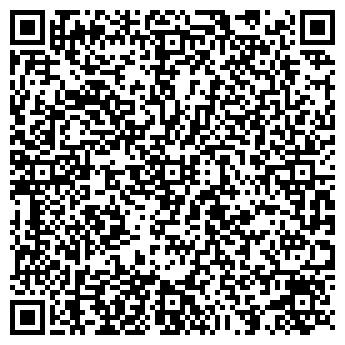 QR-код с контактной информацией организации «Шанталь»