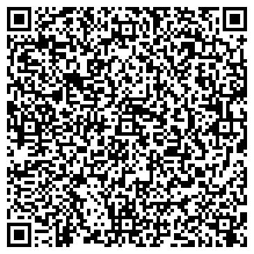QR-код с контактной информацией организации Смак, ООО