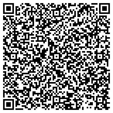 QR-код с контактной информацией организации Элпис-Украина, ЧП