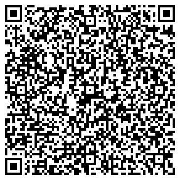 QR-код с контактной информацией организации Общество с ограниченной ответственностью Компания Ма-Як электро