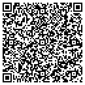 QR-код с контактной информацией организации ПРИМА-ПЛАСТ