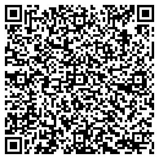 QR-код с контактной информацией организации КУПАВНА