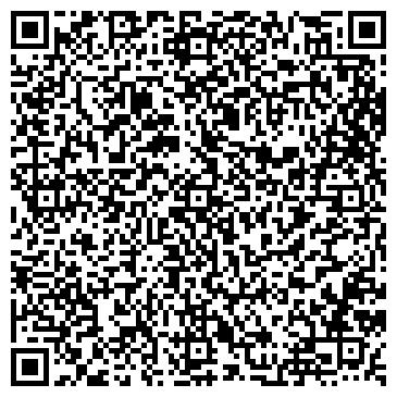 """QR-код с контактной информацией организации Интернет-магазин """"4Rooms"""""""