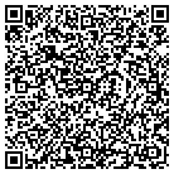 QR-код с контактной информацией организации Лакро Украина, ООО