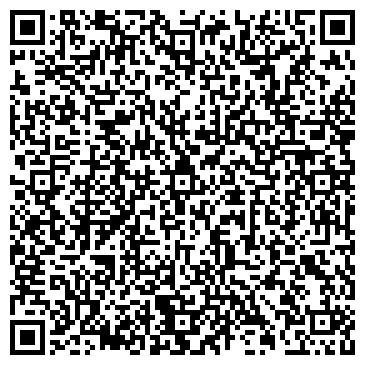 QR-код с контактной информацией организации Белая ромашка, ООО