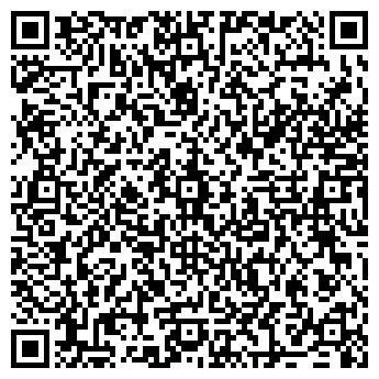 QR-код с контактной информацией организации Роско, Компания
