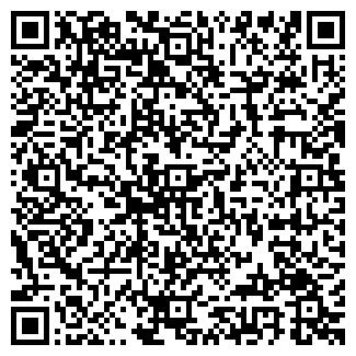 QR-код с контактной информацией организации Медова скарбниця, ЧП Ерыс В.И.