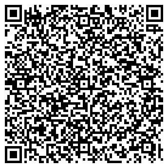 QR-код с контактной информацией организации Эстра Фарма, ООО