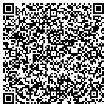 QR-код с контактной информацией организации Мишель, ООО