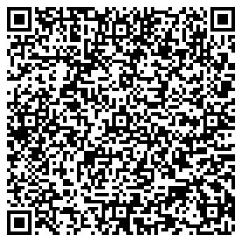 QR-код с контактной информацией организации Рейнбо лтд, ООО