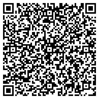 QR-код с контактной информацией организации РАУТ