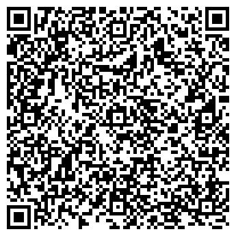 QR-код с контактной информацией организации Herbalife, ЧП (Гербалайф)