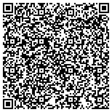 QR-код с контактной информацией организации Фармацевтический завод Кусум Фарм, ООО