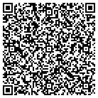 QR-код с контактной информацией организации АО Биокон, ПАО