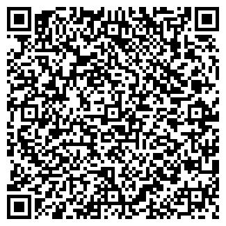 QR-код с контактной информацией организации Мисечко, ЧП