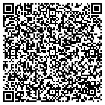 QR-код с контактной информацией организации Медиса, ООО